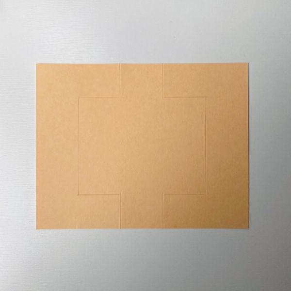 Kartenrohling Besondere Karte mit Drehelement